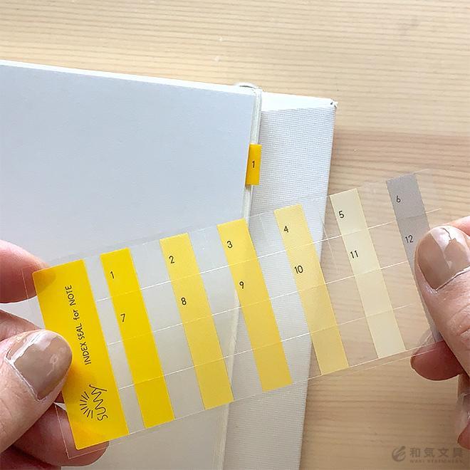 いろは出版 サニーノート SUNNY NOTE for business A5変形サイズ 2.5mm方眼 157ページ  リングノート  ページ番号付き  バレットジャーナル|bunguya|10