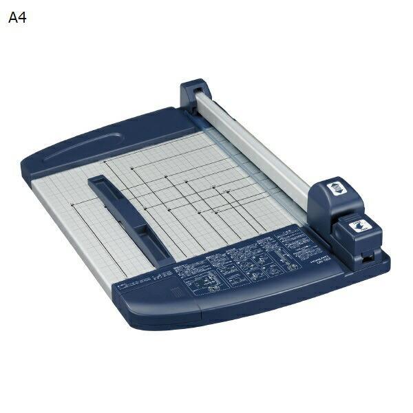 送料無料♪(本州のみ) コクヨ DN-T63 ペーパーカッター A4 ロータリー式 40枚切り チタン加工刃|bunsute