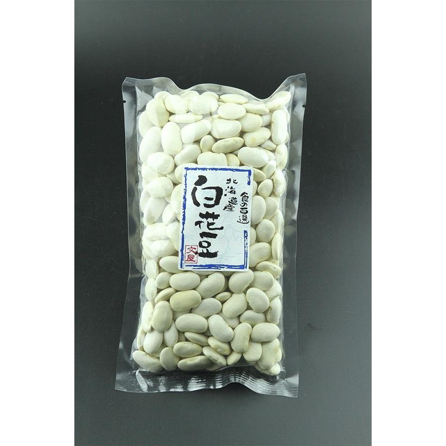 北海道産 白花豆|bunya-shoten