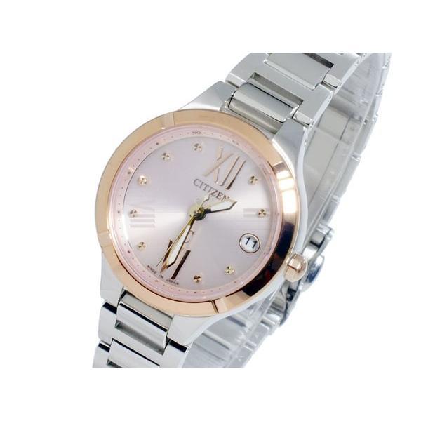 無料配達 国内 正規品 CITIZEN シチズン xC クロスシー 腕時計 レディース エコドライブ 時計 シチズンクロスシー シチズンxC 人気 ブランド かわいい 可愛い, 茨城県 01b4cecc