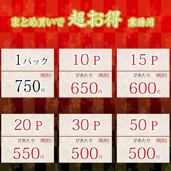馬刺し 馬肉 クラシタロース 本場熊本 産地直送 50g×50パック 約50人前 burning829 11