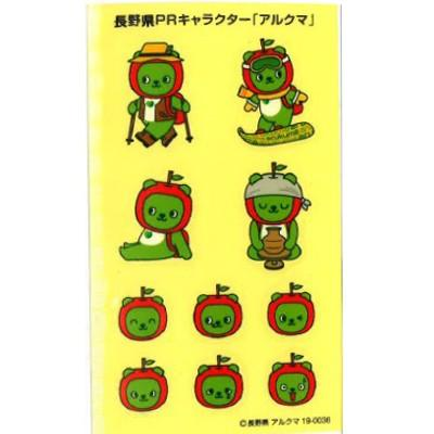 2020年版長野県民手帳 サマーグリーン カレンダーは横掛け式 送料込 ネコポス(メール便)で出荷いたします。 busan-nagano 08