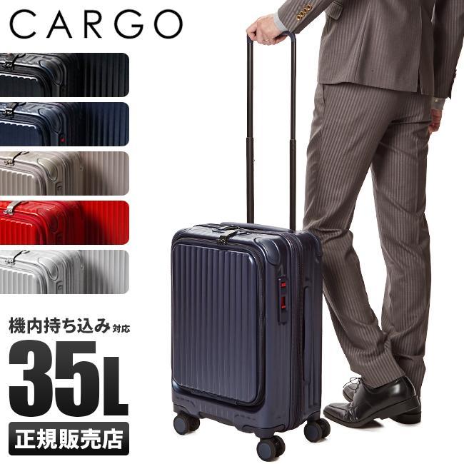 カーゴ エアーレイヤー スーツケース 機内持ち込み 35L Sサイズ フロントオープン ストッパー CARGO AiR LAYER cat532ly