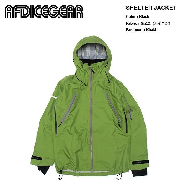 人気提案 AFDICEGEAR Shelter G.Z.X. Green Jacket G.Z.X. Green Shelter Tea, ミナミツルグン:3e53b793 --- airmodconsu.dominiotemporario.com