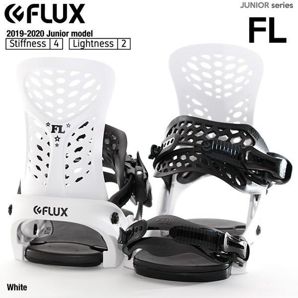 FLUX Binding FL 白い Junior series 2019-2020モデル ジュニアバインディング