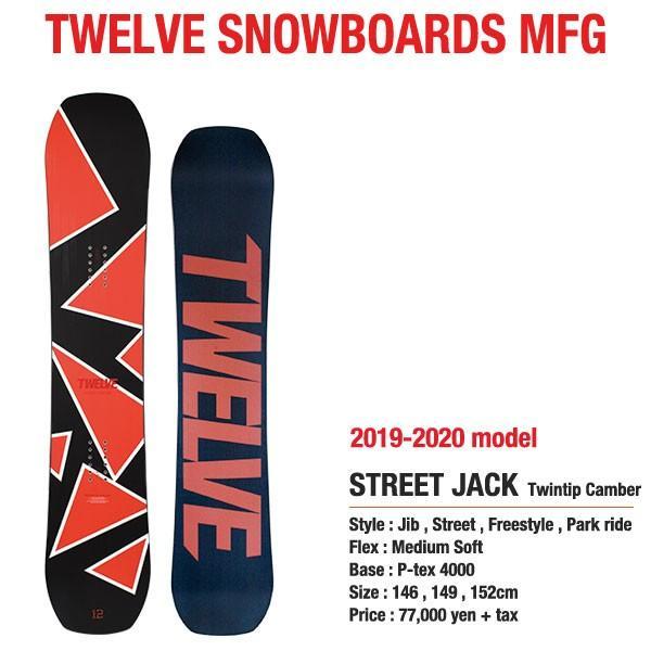 【オープニングセール】 【1920モデル入荷! 12snowboards】TWELVE 12snowboards Twintip STREET JACK Twintip camber STREET 2020モデル, パーティードレス通販 GIRL:f38db555 --- airmodconsu.dominiotemporario.com