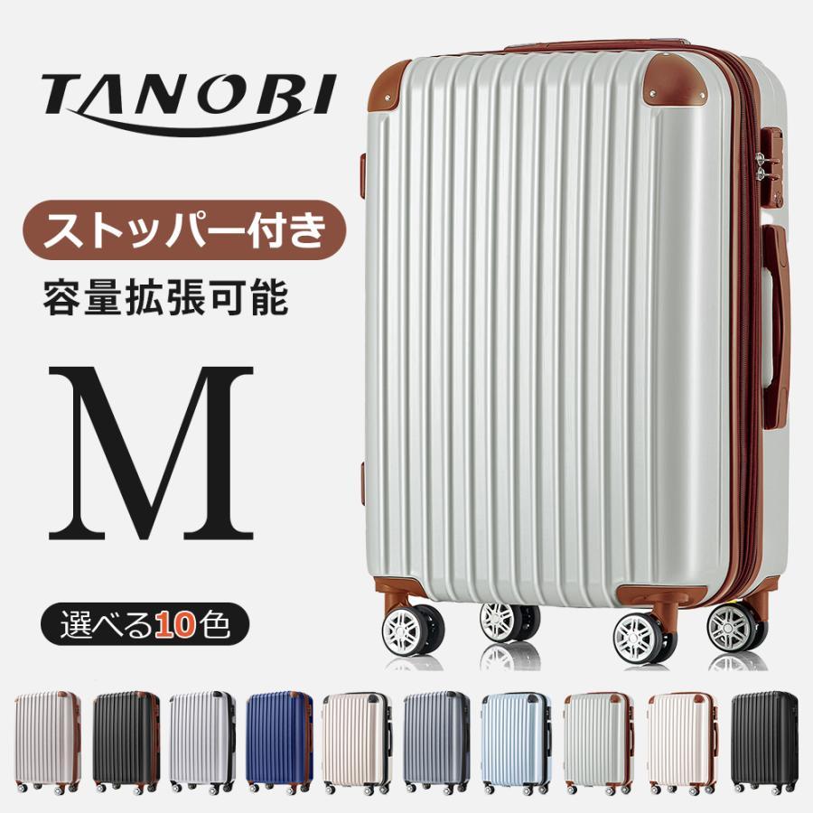 キャリーケース M スーツケース キャリーバッグ  【トラベルハウス】容量拡張 TRAVELHOUSE  4日〜7日用 軽量 ス トッパー付き T1692|busyman-jp