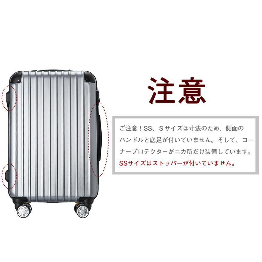 キャリーケース M スーツケース キャリーバッグ  【トラベルハウス】容量拡張 TRAVELHOUSE  4日〜7日用 軽量 ス トッパー付き T1692|busyman-jp|13