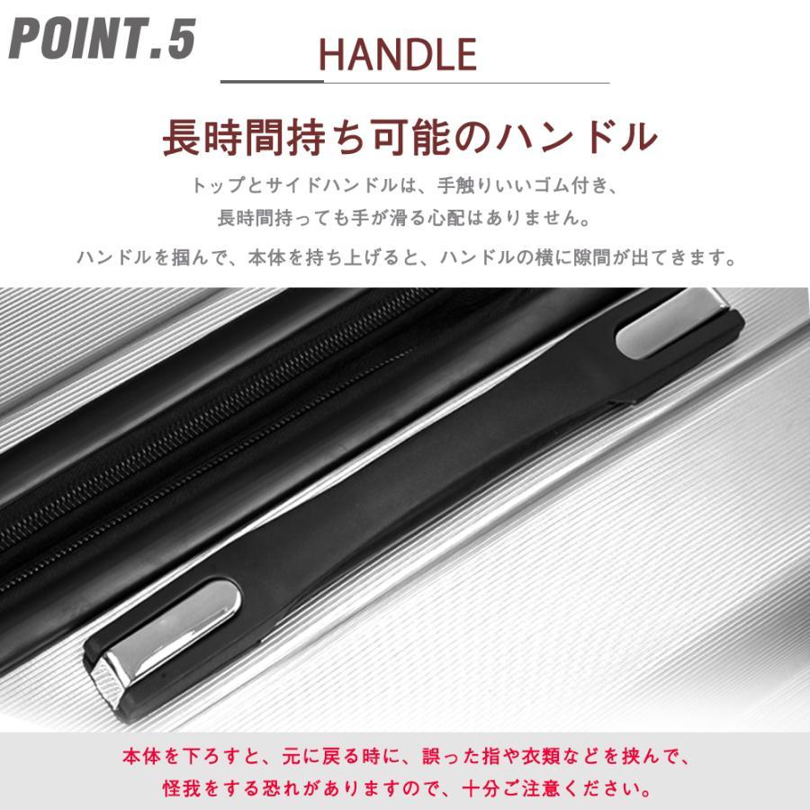 キャリーケース M スーツケース キャリーバッグ  【トラベルハウス】容量拡張 TRAVELHOUSE  4日〜7日用 軽量 ス トッパー付き T1692|busyman-jp|16