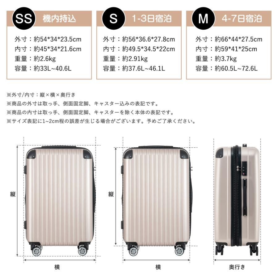 キャリーケース M スーツケース キャリーバッグ  【トラベルハウス】容量拡張 TRAVELHOUSE  4日〜7日用 軽量 ス トッパー付き T1692|busyman-jp|20