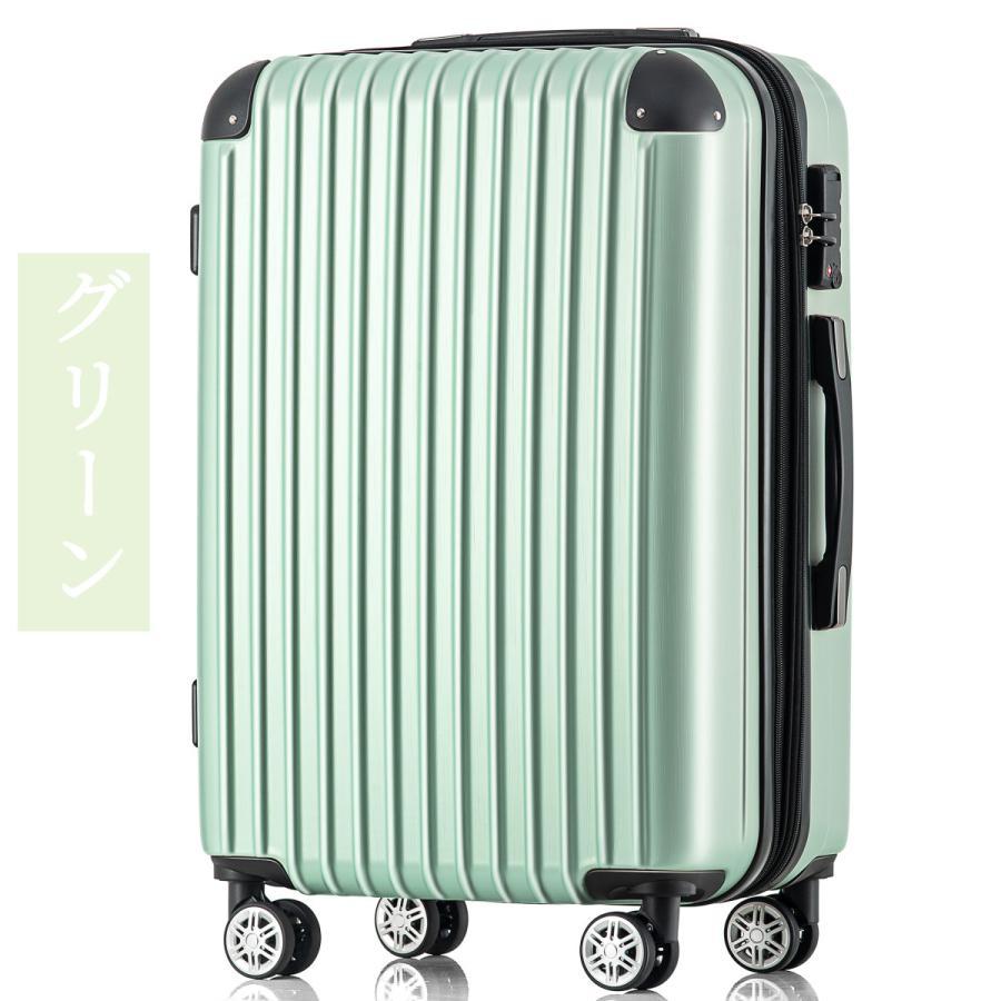 キャリーケース M スーツケース キャリーバッグ  【トラベルハウス】容量拡張 TRAVELHOUSE  4日〜7日用 軽量 ス トッパー付き T1692|busyman-jp|05