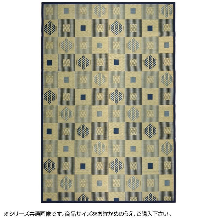 国産柄上敷き 昭和絣(しょうわがすり) 本間8帖 ブルー 81903880送料無料