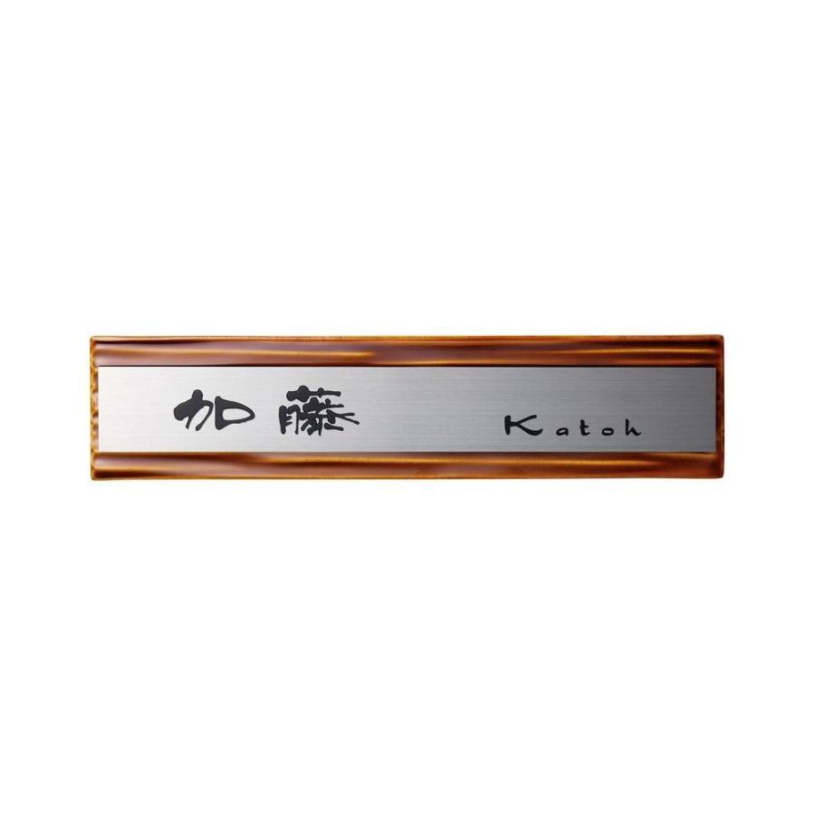 焼き物表札 タイル + ステンレス モダン MP-33【メーカー直送品】【代引き不可】送料無料
