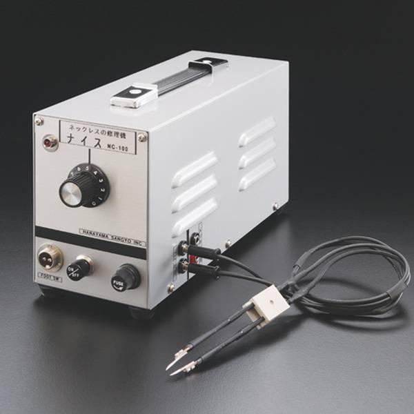 ネックレス修理機ナイス 溶接工具 ロウ付け機ナイスNC-100