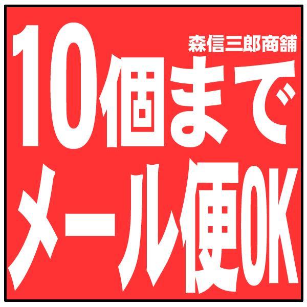【メール便200円】 オアシスライト用電球 『リン灯球』 2個入り 12V 1W 仏壇用電球|butsuguya|04