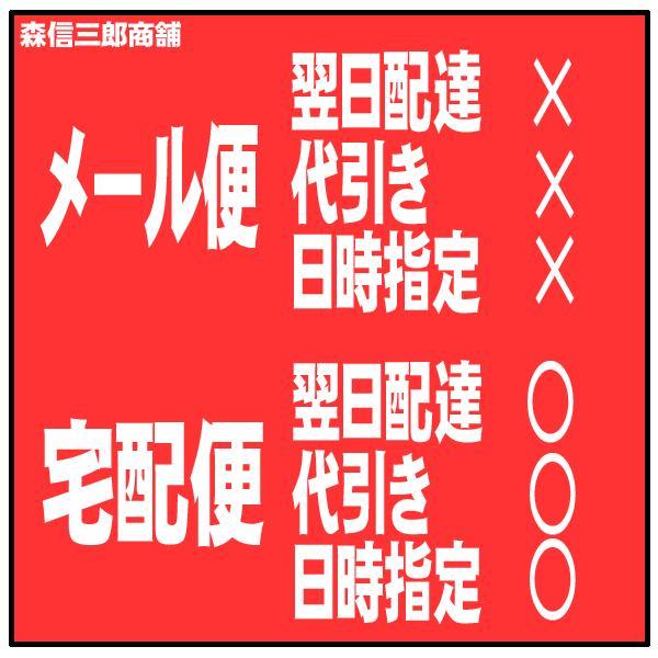 【メール便200円】 オアシスライト用電球 『リン灯球』 2個入り 12V 1W 仏壇用電球|butsuguya|05