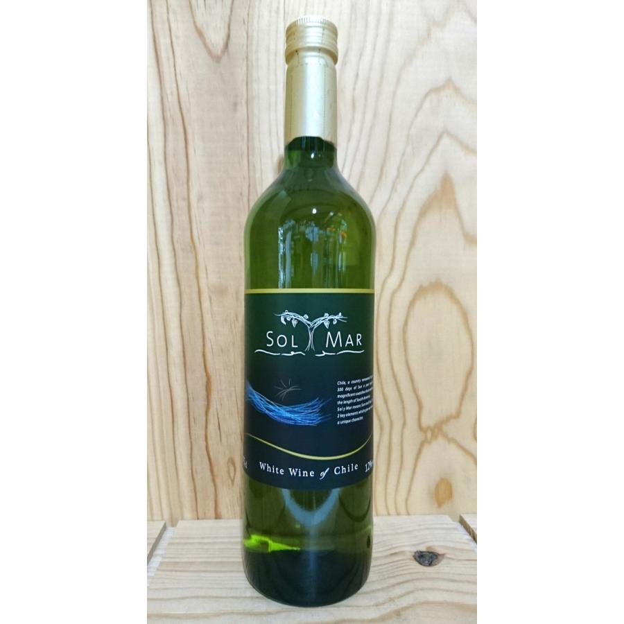 白ワイン ソル・イ・マール ホワイト 750ml チリ産 メルシャン|butterfly2017