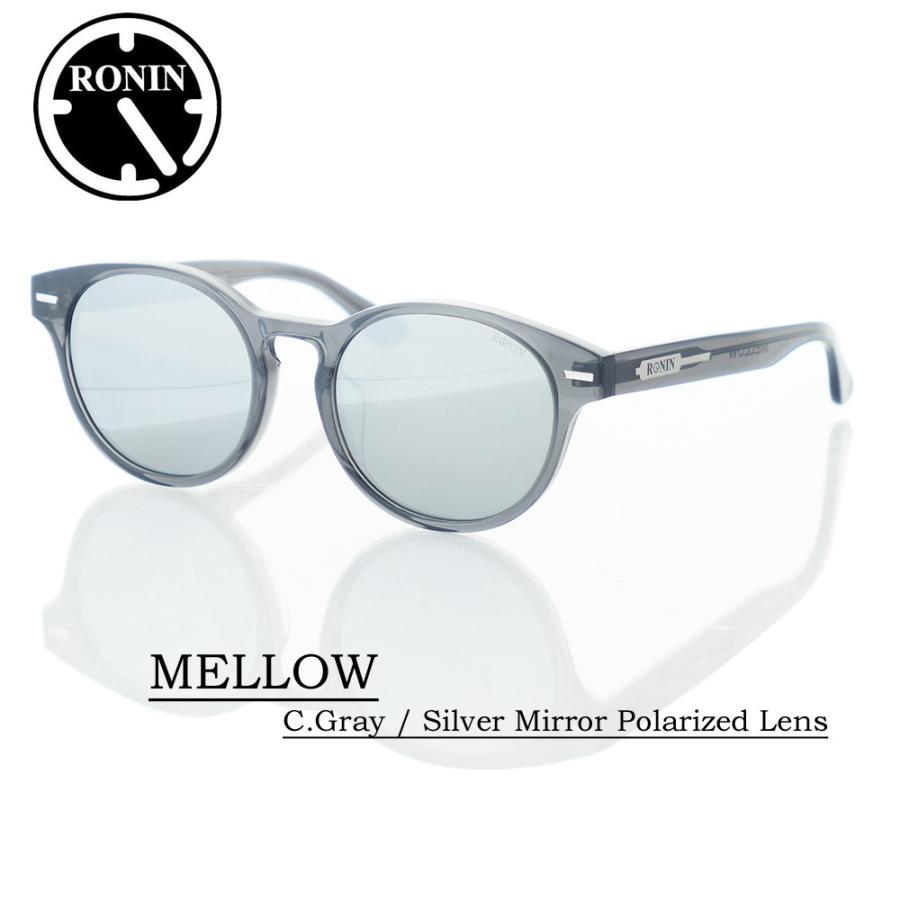 ロニン サングラス 偏光レンズRonin Eyewear ロニンアイウェアー UVカット MELLOW C.Gray / 銀 Mirror Polarized Lens