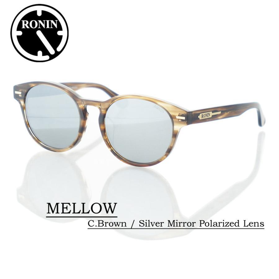 ロニン サングラス 偏光レンズRonin Eyewear ロニンアイウェアー UVカット MELLOW C.褐色 / 銀 Mirror Polarized Lens