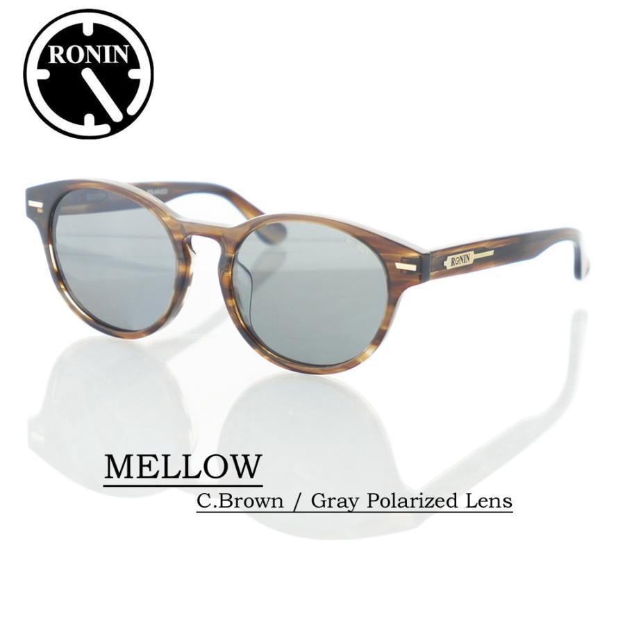 ロニン サングラス 偏光レンズRonin Eyewear ロニンアイウェアー UVカット MELLOW C.褐色 / Gray Polarized Lens