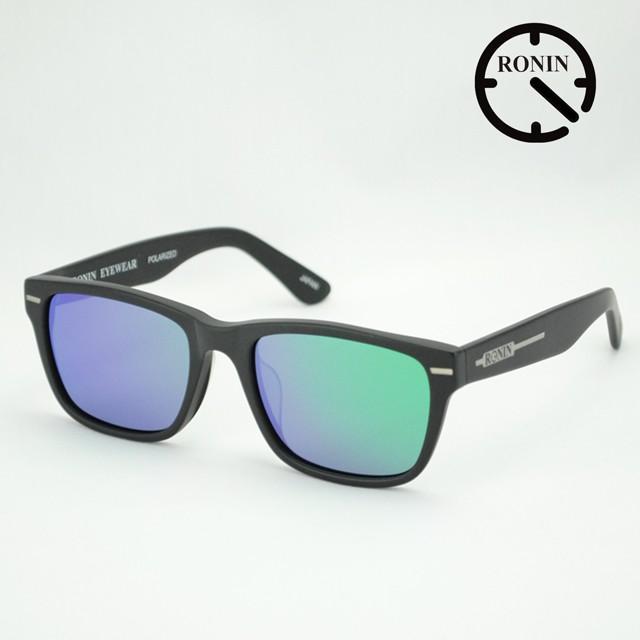 ロニン サングラスRonin Eyewear ロニンアイウェアー UVカット Type-A Mad 黒 / 緑 Mirror Polarized Lens