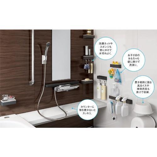 タカラスタンダード マグネット収納 浴室用 MGSB小物いれ(チャコールグレー)+MGABフックS Takara standard マグネット収納  MG 風呂 :4128256941286096:BUZAIYA - 通販 - Yahoo!ショッピング