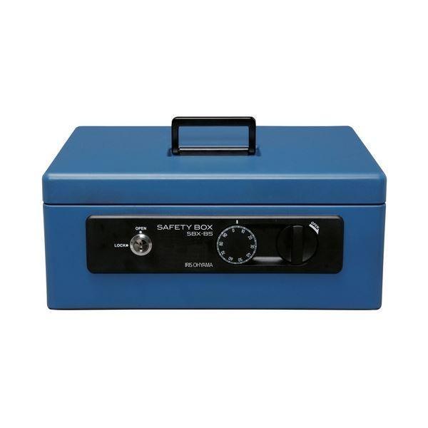 アイリスオーヤマ 手提金庫 B5W315×D225×H135mm ブルー ブルー SBX-B5BL 1台