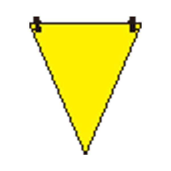 (まとめ)ユニット 三角旗 黄無地/372-60〔×100セット〕
