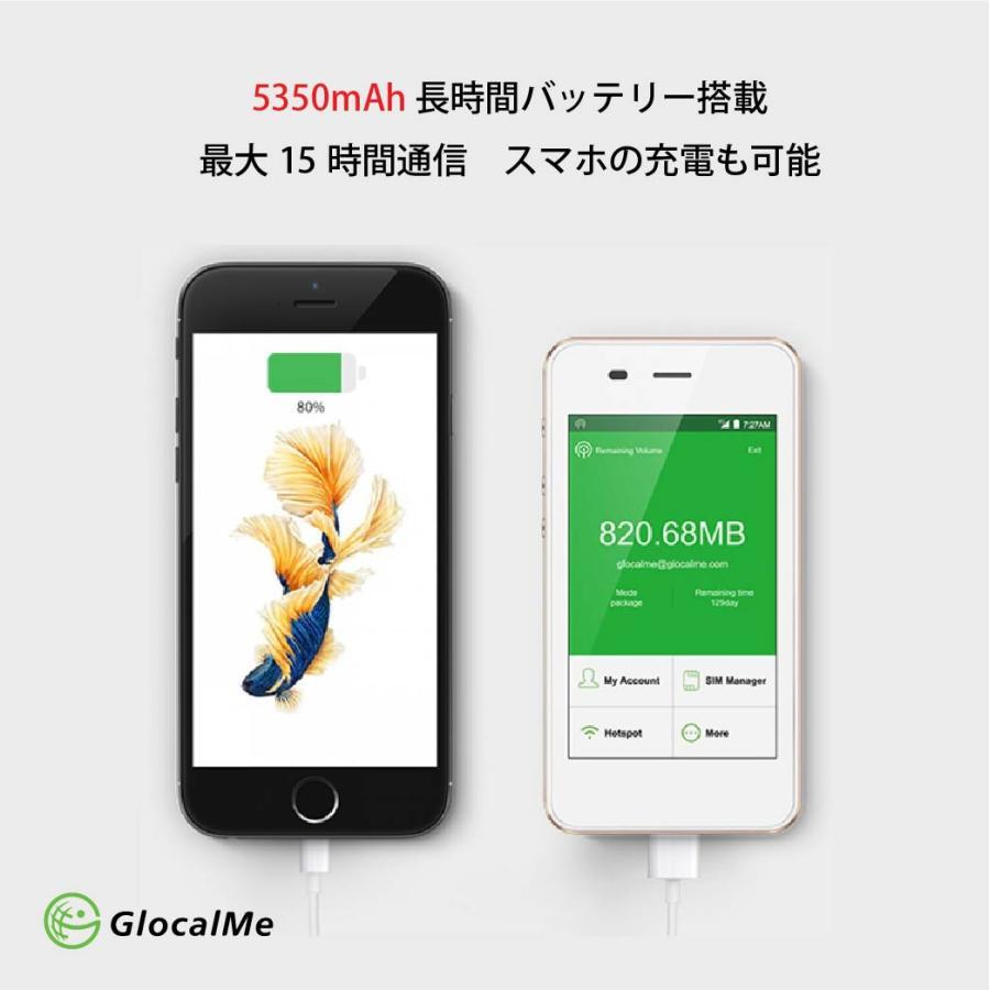 GlocalMe G3 クラウド Wi-Fiルーター 1台あれば家でも外でも海外でも使える テレワーク 在宅勤務 グローカルミー  |bwi|03