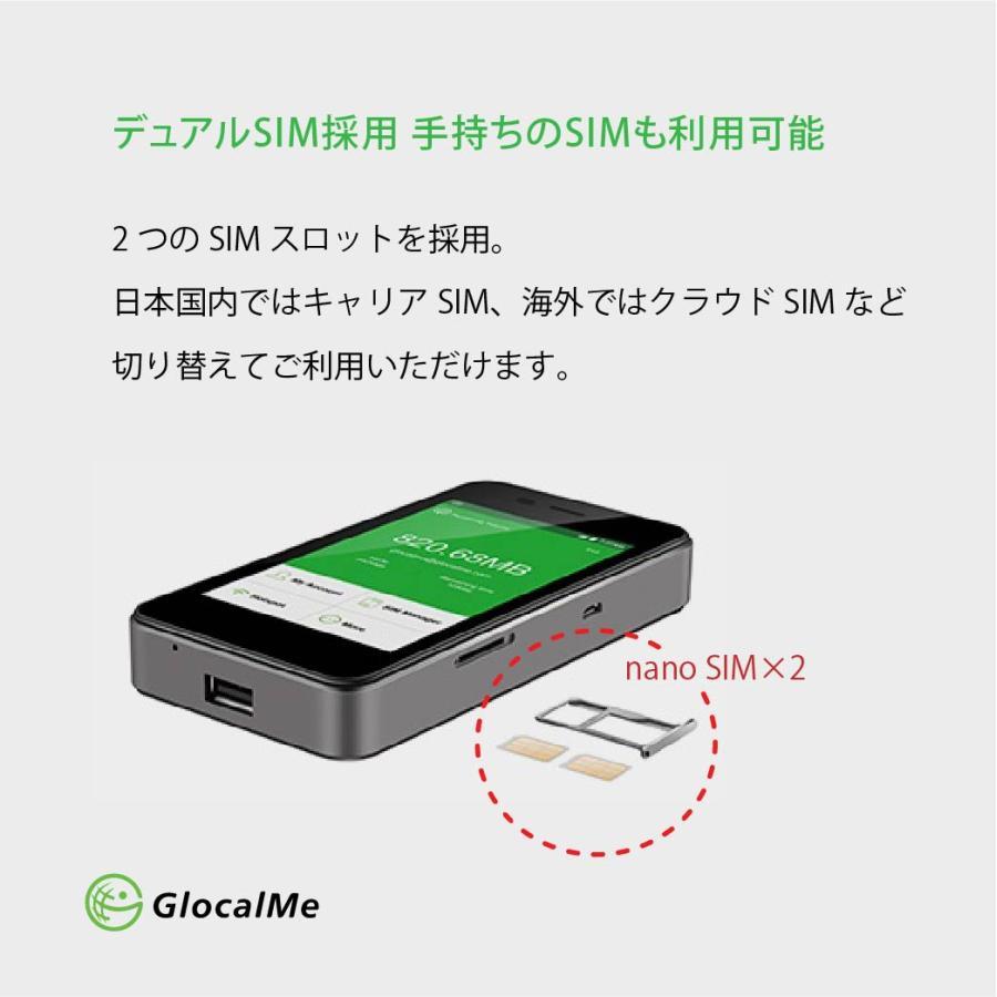 GlocalMe G3 クラウド Wi-Fiルーター 1台あれば家でも外でも海外でも使える テレワーク 在宅勤務 グローカルミー  |bwi|04