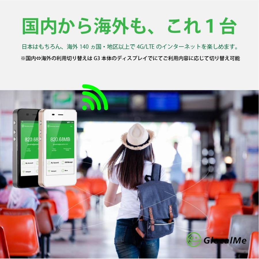 GlocalMe G3 クラウド Wi-Fiルーター 1台あれば家でも外でも海外でも使える テレワーク 在宅勤務 グローカルミー  |bwi|05