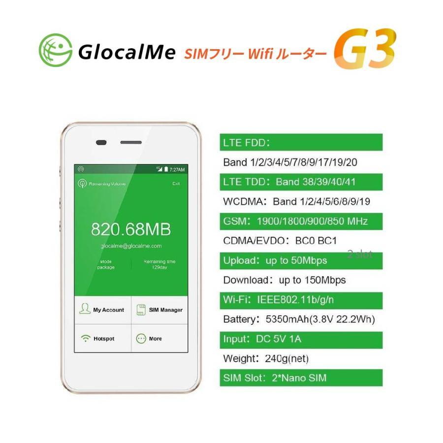 GlocalMe G3 クラウド Wi-Fiルーター 1台あれば家でも外でも海外でも使える テレワーク 在宅勤務 グローカルミー  |bwi|10