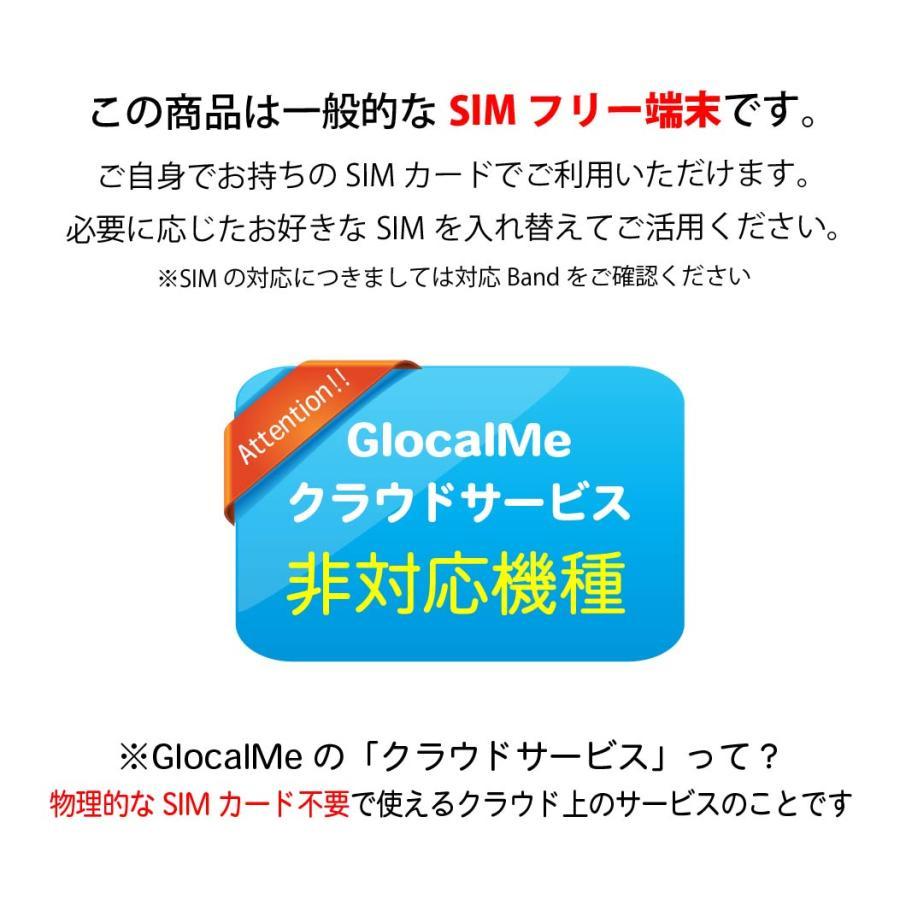 GlocalMe U3 Wifiルーター+プリペイドSIMセット 10GB/月 12ヶ月プラン テレワーク 在宅勤務 bwi 08