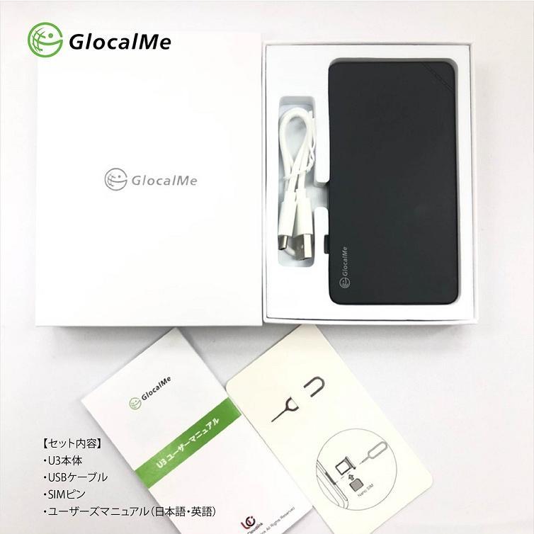 GlocalMe U3 Wifiルーター+プリペイドSIMセット 10GB/月 12ヶ月プラン テレワーク 在宅勤務 bwi 09