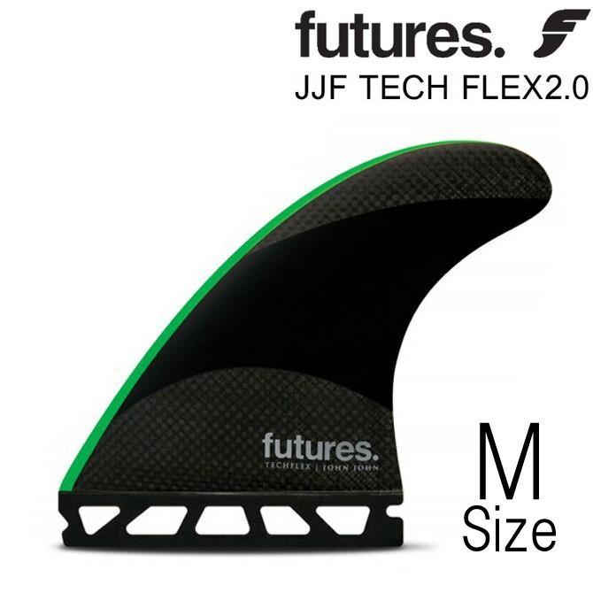 【最安値挑戦!】 FutureFin Tech Flex 2.0 Tech ミディアム John John Model MediumSize// フューチャーフィン テックフレックス 2.0 ジョン ジョンフローレンス モデル フィン ミディアム, Cozy Cafe:0c076ded --- airmodconsu.dominiotemporario.com