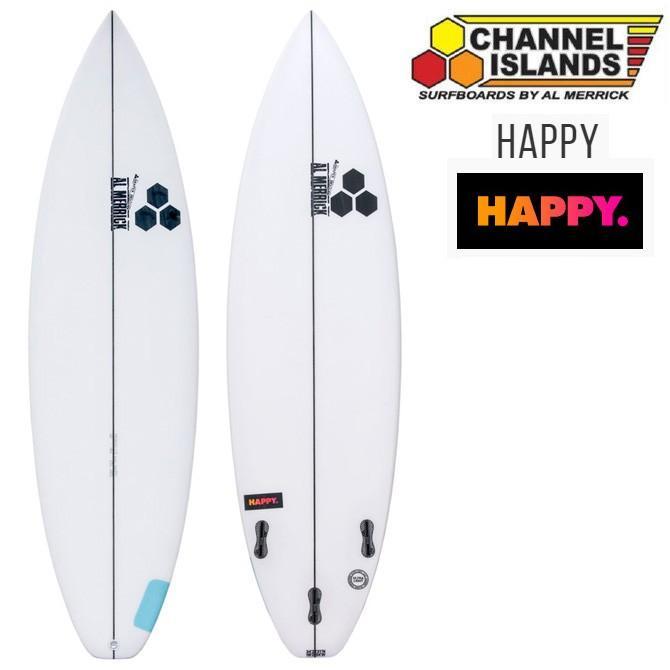 【返品不可】 チャンネルアイランド アルメリック ハッピー/ Happy/ ChannelIslands Almerrick ChannelIslands The Happy, ソファ座椅子専門店 白鶴:640cd822 --- photoboon-com.access.secure-ssl-servers.biz