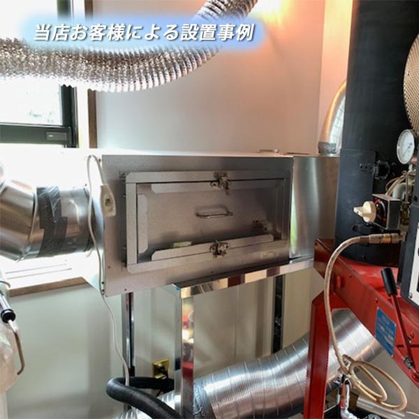 C-Box-1TB 小型コーヒー焙煎排気処理装置「ばいせん君」 c-clie-shop 09