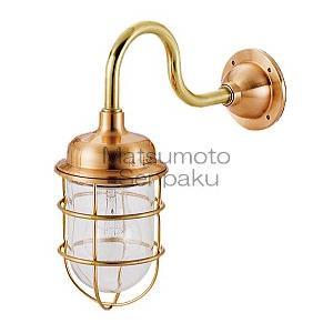 松本船舶照明器具 屋外灯 R1-AQ-G (R1号アクアライト ゴールド) LED