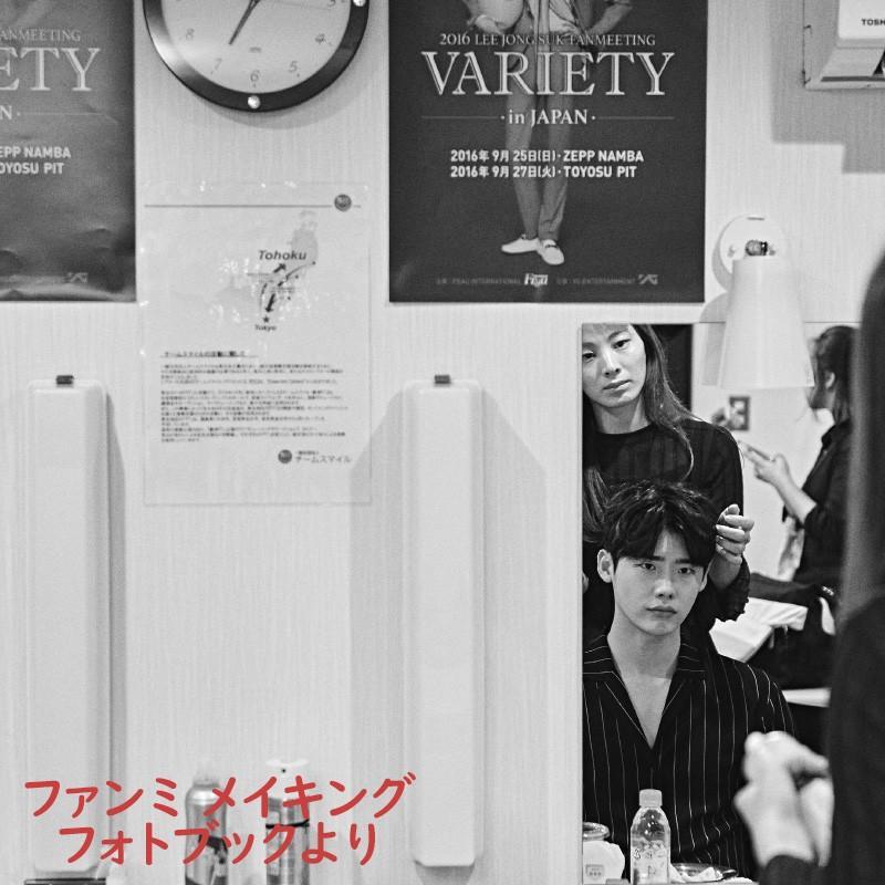 イ・ジョンソク 2018 コレクション 超豪華版ーYGエンターテインメント公式|c-factory|05