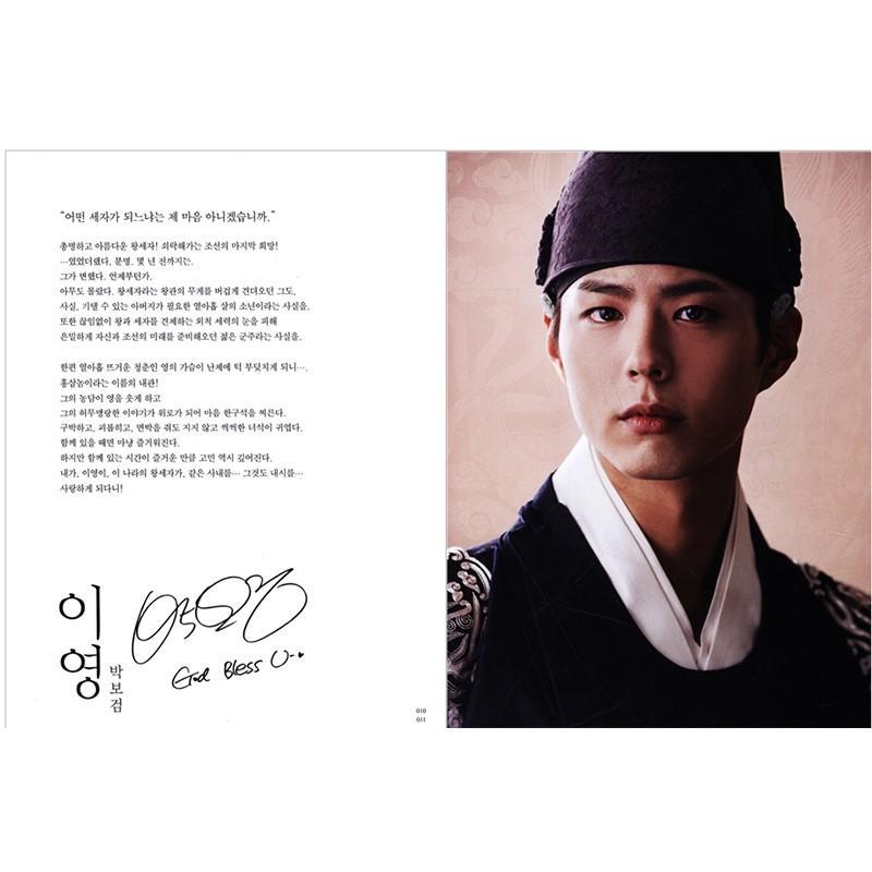 パクボゴムの『雲が描いた月明かり』 フォトエッセイ (パク・ポゴム主演 韓国 KBSドラマ) c-factory 03