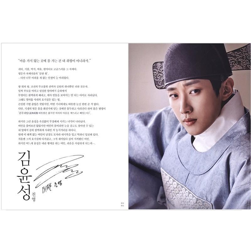 パクボゴムの『雲が描いた月明かり』 フォトエッセイ (パク・ポゴム主演 韓国 KBSドラマ) c-factory 05