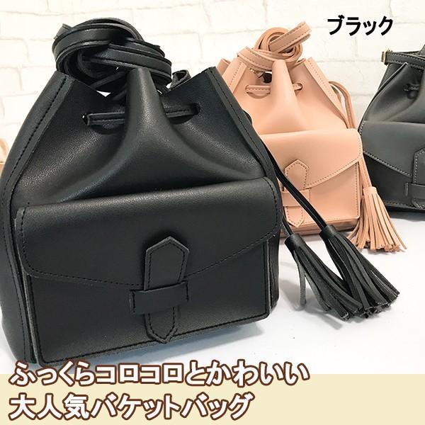 コロンとかわいいバケットバッグ (ブラック)レディースショルダー|c-factory|03