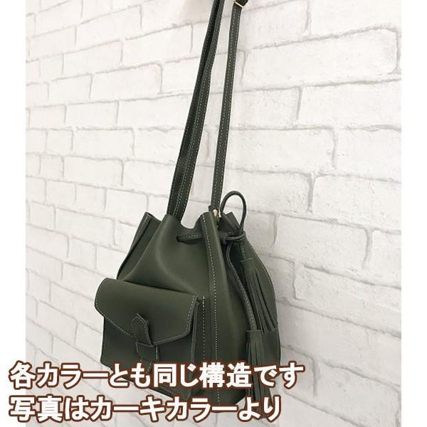 コロンとかわいいバケットバッグ (ブラック)レディースショルダー|c-factory|09