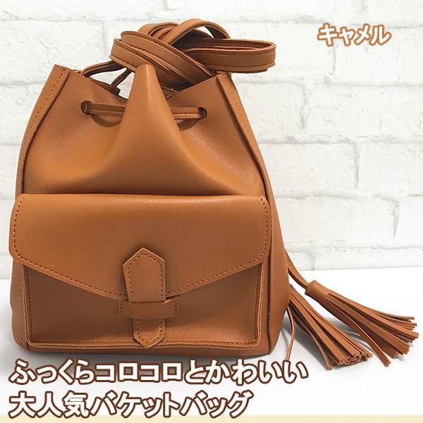 コロンとかわいいバケットバッグ (キャメル)レディースショルダーバッグ|c-factory