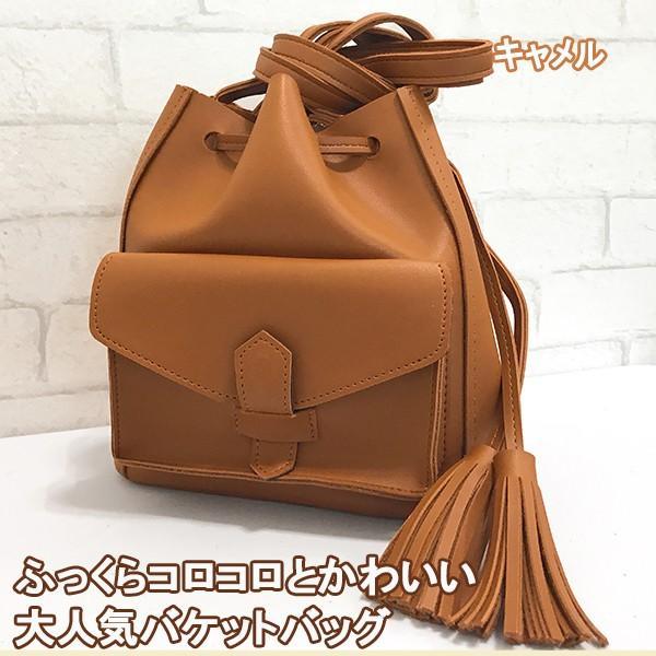 コロンとかわいいバケットバッグ (キャメル)レディースショルダーバッグ|c-factory|02