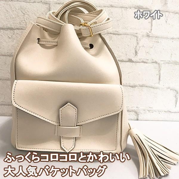 コロンとかわいいバケットバッグ (ホワイト)レディースショルダーバッグ c-factory