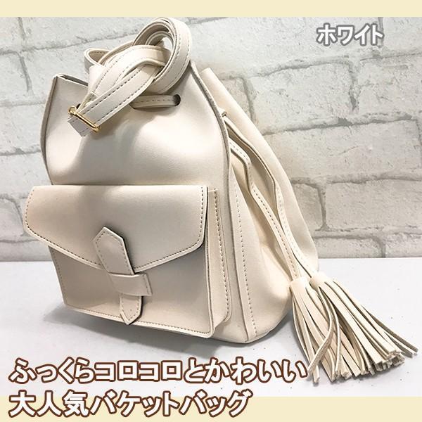コロンとかわいいバケットバッグ (ホワイト)レディースショルダーバッグ c-factory 02