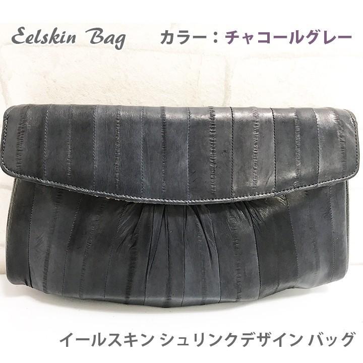 イールスキン シュリンクデザイン レディース3ウェイバッグ-ウナギ革 c-factory 15