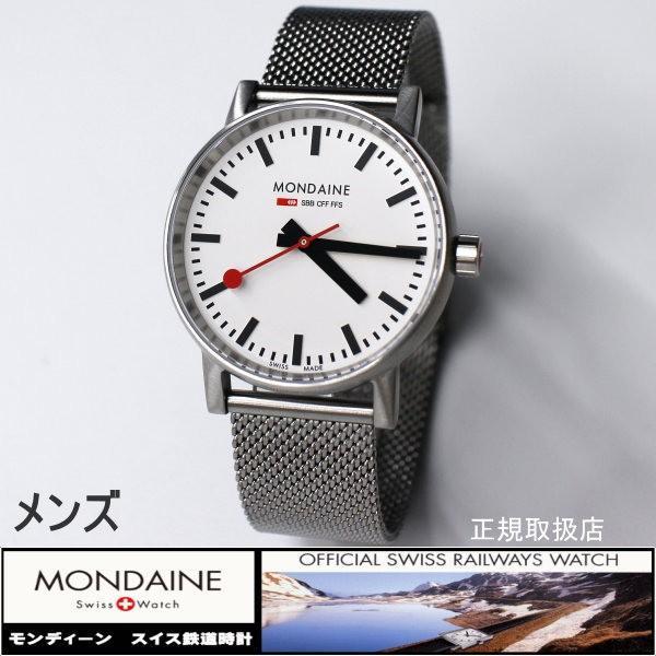 モンディーン Evo2 メンズ MSE35110SM 腕時計 メンズ腕時計 送料無料|c-watch
