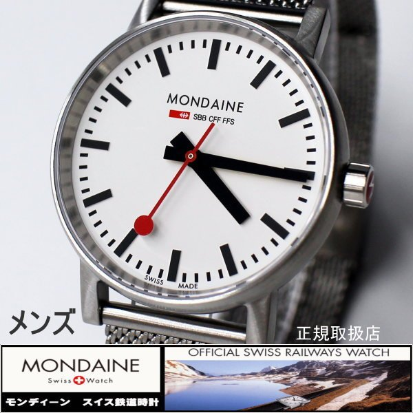 モンディーン Evo2 メンズ MSE35110SM 腕時計 メンズ腕時計 送料無料|c-watch|03